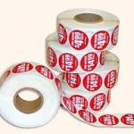 Etiquetas adesivas promocionais
